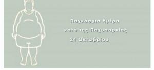 paxysarkia1-590x272